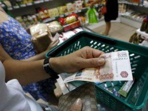 Что такое инфляция и как от неё избавиться?