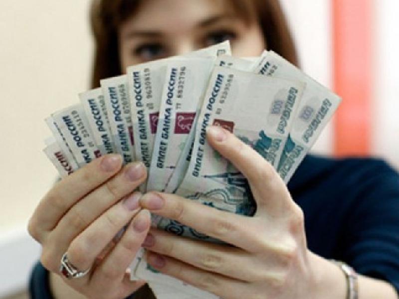 Списанные долги не будут облагать НДФЛ