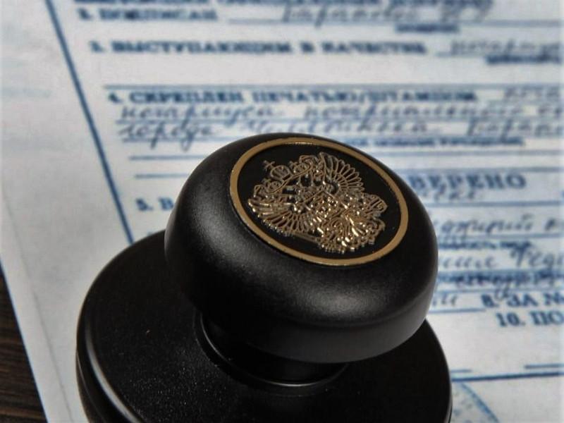 Что такое легализация договора?