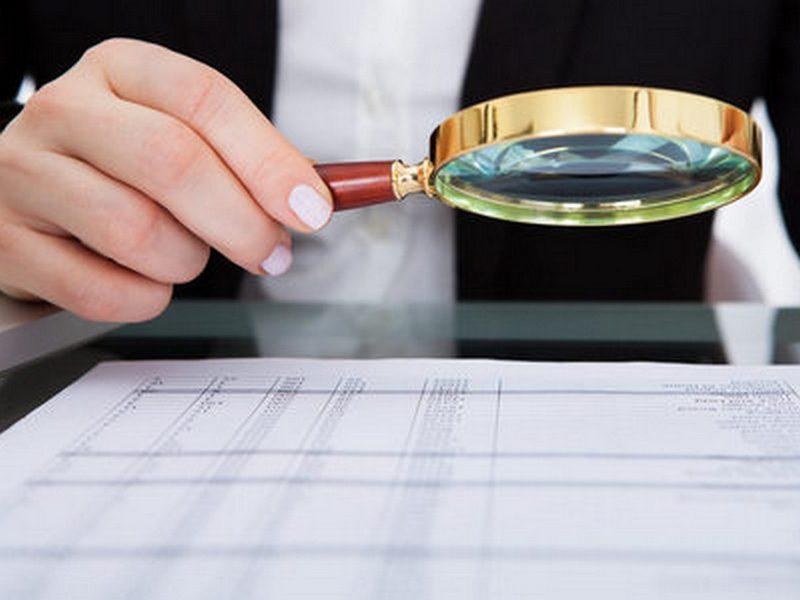 Для чего нужен финансовый аудит?