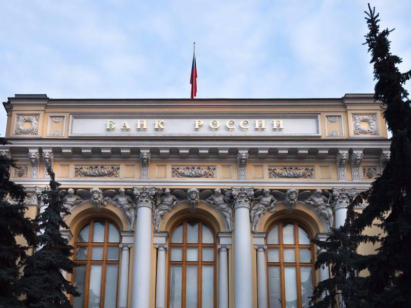 Банк РФ сохранил ключевую ставку на уровне 6%