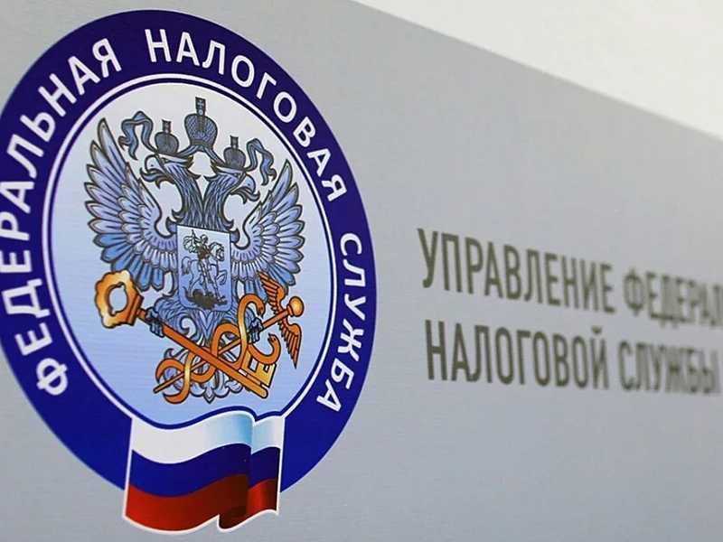 Налоговые послабления: как Россия поддерживает бизнес в стране в связи с коронавирусом