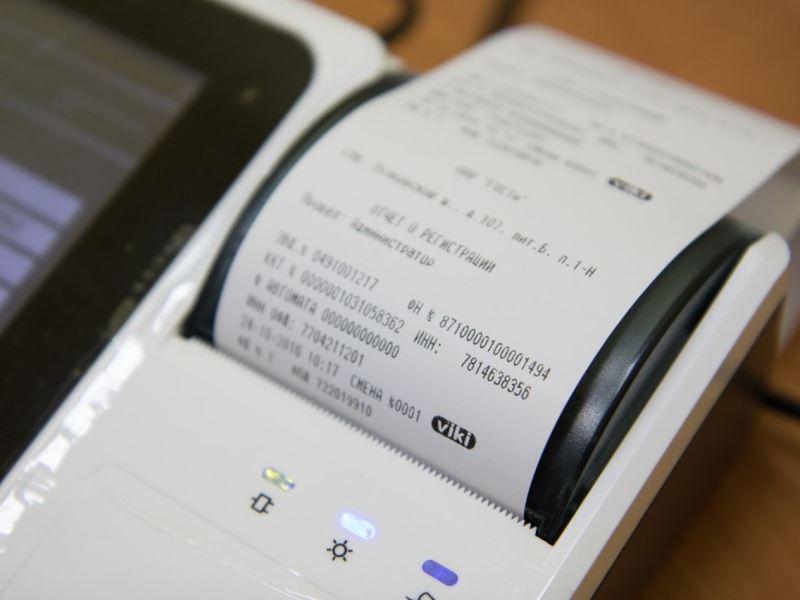 Электронный чек: какие данные должны быть в нем указаны