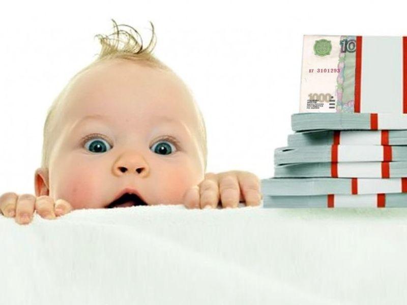 Какие выплаты полагаются семьям с детьми до трех лет в период пандемии?