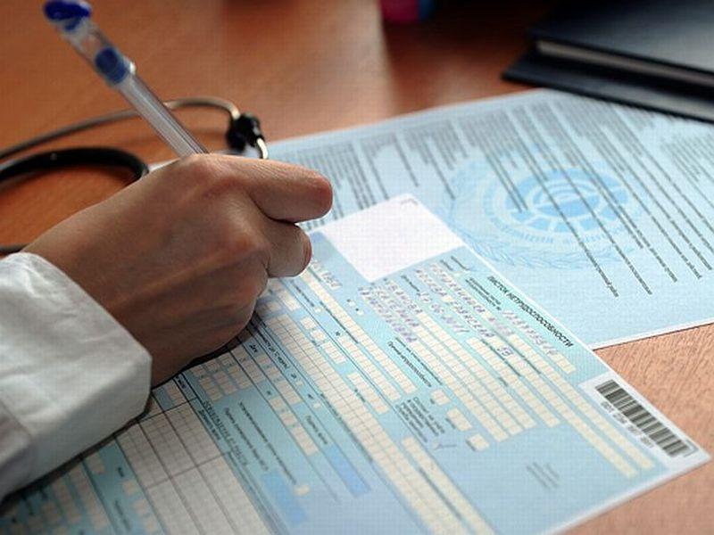 Правила оформления больничных для пожилых сотрудников на карантине