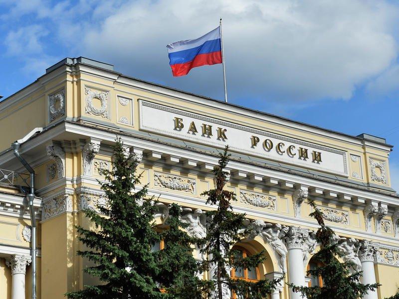 Банк РФ не будет переносить выплаты физлиц по кредитам в апреле