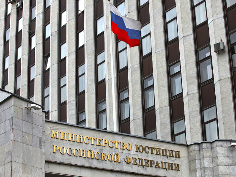 В Минюст рассказали о правилах снятия ареста со счетов