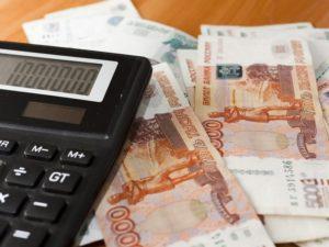 Страховые взносы и НДФЛ с выплат при увольнении