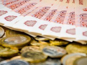 На поддержку столичных организаций выделили 170 млрд рублей