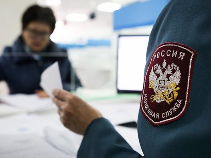 4 новых правила налоговой службы РФ