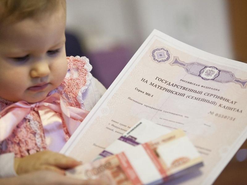 В России удвоят детские пособия