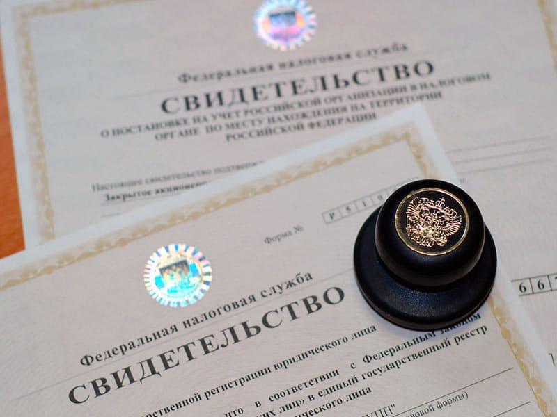 Регистрация ООО новые формы документов – образцы заполнения