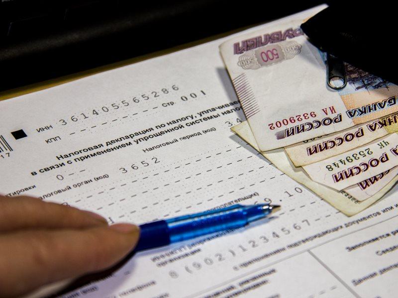 Как отражается минимальный налог в декларации по УСНО?